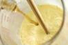 カボチャのキッシュの作り方の手順2