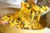 カボチャのキッシュの作り方の手順3