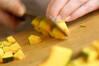 カボチャのキッシュの作り方の手順1