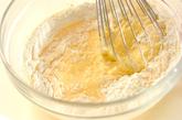 アイスと一緒に食べるパンの作り方2