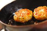豆腐ハンバーグの作り方3