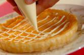 レモンパイの作り方12