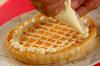 レモンパイの作り方の手順13