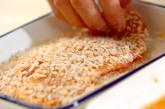 サクサクトンカツの作り方1