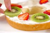 バウムクーヘンケーキの作り方5