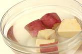 サツマイモの煮物の下準備1