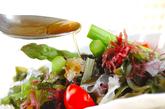 ミネラルサラダの作り方1