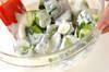 プルーン入りキュウリのヨーグルト和えの作り方の手順4