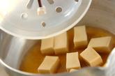 高野豆腐の卵とじの作り方1