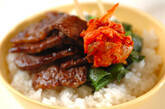 ガーリックスパイシー焼き肉丼の作り方3