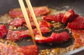 ガーリックスパイシー焼き肉丼の作り方2