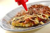 豆腐入りお好み焼きの作り方4