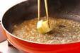 鶏肉のレモンソテーの作り方4