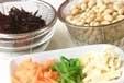 芽ヒジキの煮物の下準備5