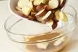 おさつのピーナッツ和えの作り方2