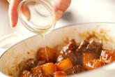 牛肉と大根のピリ辛煮込みの作り方9