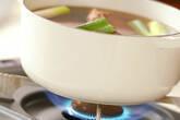 牛肉と大根のピリ辛煮込みの作り方7