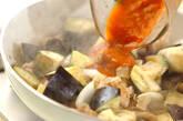 豚肉とナスのみそ炒めの作り方7