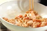 豚肉とナスのみそ炒めの作り方1