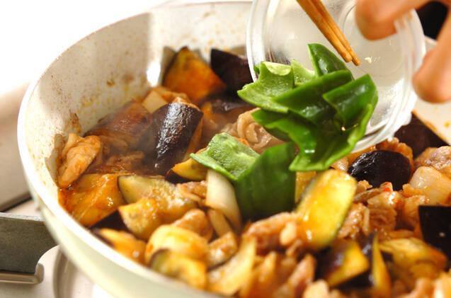 味がしみてる!豚肉とナスのみそ炒めの作り方の手順8