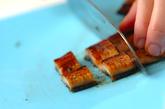 刻みウナギの混ぜ寿司の下準備2