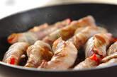 豚バラのパプリカ巻きバジル風味の作り方4