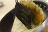 山芋のふわふわお焼きの作り方の手順7