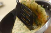 山芋のふわふわお焼きの作り方7