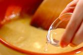トロトロチーズフォンデュの作り方3