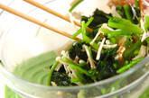 ホウレン草とエノキのゴマ和えの作り方5