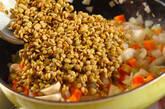 レンズ豆と骨付き豚バラ肉のスープ煮の作り方7