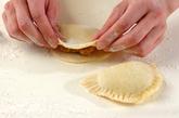 おから入りカレードーナツの作り方4
