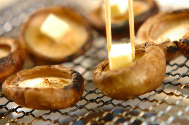 焼きシイタケのアボカド梅ダレがけの作り方の手順4