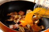 マイタケの卵炒めの作り方3