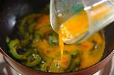 ゴーヤのおかか卵炒めの作り方2