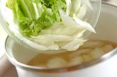 アサリと白菜の中華スープの作り方1