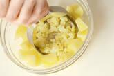 鶏そぼろコロッケの作り方2