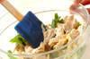 大葉のカラシ酢みそ和えの作り方の手順5
