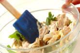 大葉のカラシ酢みそ和えの作り方5