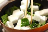 ハンペンとピーマンの磯の香炒めの作り方2