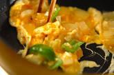 卵と野菜の炒めものの作り方3