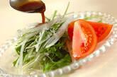 水菜と大根のユズコショウドレッシングサラダの作り方3