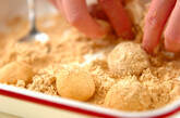 きな粉クッキーの作り方10
