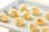 きな粉クッキーの作り方8