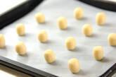 きな粉クッキーの作り方9