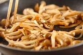 ホタテとシメジのキッシュの作り方2