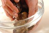 ハマグリと鞠麩のお吸い物の下準備1