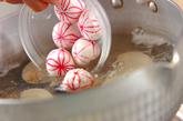 ハマグリと鞠麩のお吸い物の作り方2