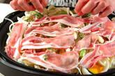 豚肉とたっぷり野菜の蒸し焼きの作り方4