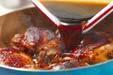 しぎ焼き丼の作り方3